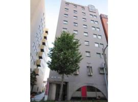 Hotel South Garden Hamamatsu - Vacation STAY 92684、浜松市のホテル