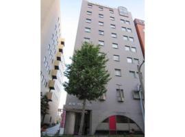 Hotel South Garden Hamamatsu - Vacation STAY 92701、浜松市のホテル