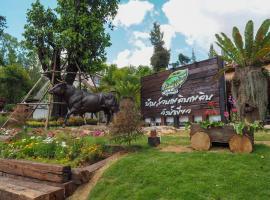 Wang Nam Khiao Baan Suan Pleanplean โรงแรมในนครราชสีมา