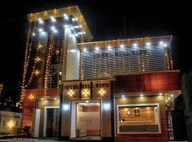 HOTEL HILL VIEW, hotel in Dehradun