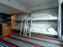 Hotel Dronningen, hotell i Kristiansand