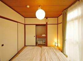 NEWOPEN/横浜まで10分/品川#逗子#鎌倉/最大7名/無料WIFI#101, apartment in Yokohama