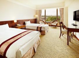 Aspire Resort, hotel in Longtan