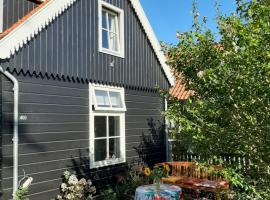 B & B Tulp Amsterdam Noord, holiday rental in Amsterdam