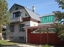 Guest house na Atlasova 31, hotel in Velikiy Ustyug