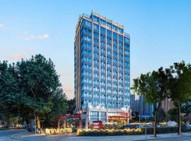 Ramada by Wyndham Wuhan Qingshan, hotel near Wuhan Tianhe International Airport - WUH, Wuhan