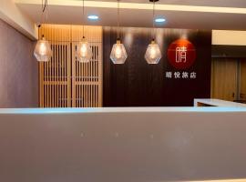 CY Hotel, gistiheimili í Taipei