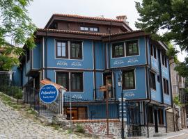 PULPUDEVA, hotel in Plovdiv