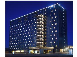 ホテルWBF函館 海神の湯、函館市のホテル