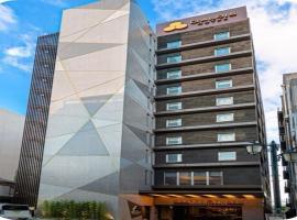 Galois Hotel Shinokubo, hotel near Choko-ji Temple, Tokyo