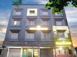 Hotel Premier Inn, hotel near Bagdogra Airport - IXB, Siliguri