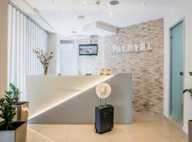 Palotel Design Gouvia, отель в городе Гувья