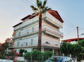 Frideriki Apartments, διαμέρισμα στην Ολυμπιακή Ακτή