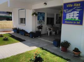 Villa Ilias, διαμέρισμα στην Ολυμπιακή Ακτή