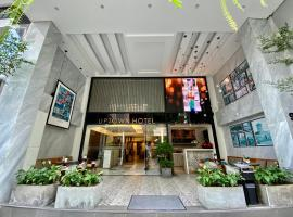 UpTown Hotel, hotel in Ho Chi Minh City