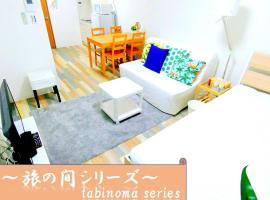 GEM BASE IN SUMA 2、神戸市のアパートメント