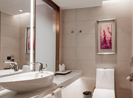 Lavande Hotel Changsha Avenue Metro Station, отель в Чанше