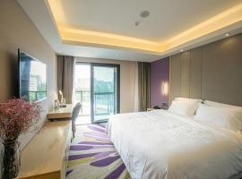 Lavande Hotel (Nanchang Qianhu Avenue Nanchang Univercity Branch), отель в городе Наньчан