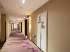 Lavande Hotel Xuzhou West Exit of High Speed Rail Station Branch, отель в городе Сюйчжоу