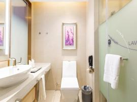 Lavande Hotel Nanchang Qingyunpu Zhuqiao East Road, отель в городе Наньчан
