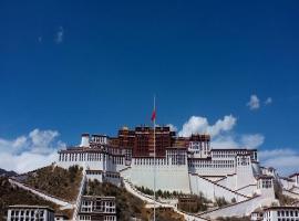Lavande Hotel (Lhasa City Government Xizang University Branch),拉薩的飯店