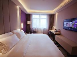 Lavande Hotel (Changsha Railway Station Branch), отель в Чанше