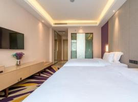 Lavande Hotel Anyang Wojing Wanda Plaza, hotel in Anyang