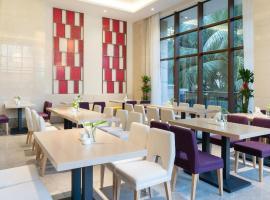 Lavande Hotel Haikou Binhai Avenue, отель в Хайкоу