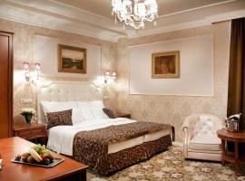 Hotel Capitulum, hotel en Győr