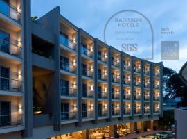 Radisson Blu Hotel & Residence Nairobi Arboretum, отель в Найроби