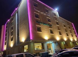 جواهر الملقا للوحدات السكنية المفروشة، فندق بالقرب من ميدان البجيري، الرياض