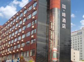 James Joyce Coffetel (Zhuhai Sports Center Mingzhu Station), hotell i Zhuhai