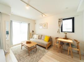 GIVE Higashinakano, apartment in Tokyo