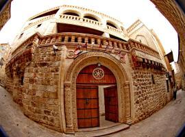 Kadim Hotel, hotel en Mardin