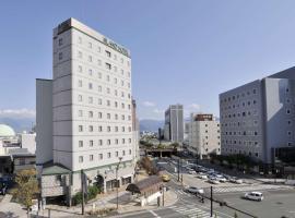 Island Hotel, hotel in Nagano