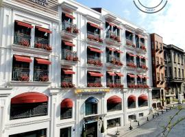 Dosso Dossi Hotels Old City, отель в Стамбуле, рядом находится Музей Айя-София
