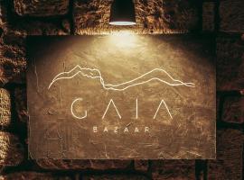 GAIA Bazaar, отель в Измире