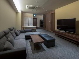 Randor Residence Hiroshima Suites, appartamento a Hiroshima