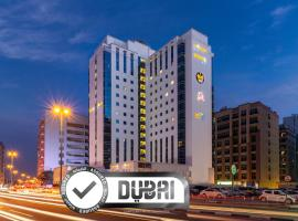 Citymax Hotel Al Barsha at the Mall, hotel in Dubai