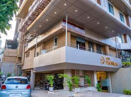 Hotel Pleasant Lake, hotel in Ahmedabad