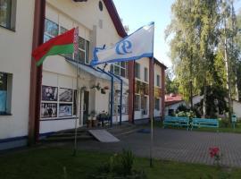 Baza Dinamo Mogilev, отель в Могилеве