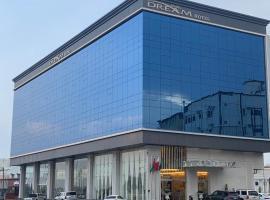فندق جولدن دريم، فندق في خميس مشيط