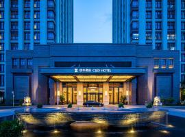 Xiamen Xiangan C&D Hotel, отель в Сямыне