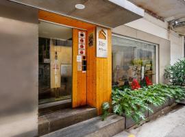 T.G studio, hotel near Shangxiajiu Pedestrian Street, Guangzhou