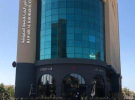 Rawabi Al Khobar Hotel, hotel perto de Rahmaniyah Mall Al Khobar, Al Khobar