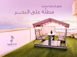 إليت الحمراء - الكورنيش, serviced apartment in Jeddah