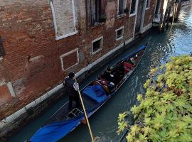 Charming Venice Apartments, self catering accommodation in Venice