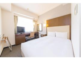 Hotel IL Cuore Namba - Vacation STAY 93579, hotel near Shiokusa Park, Osaka
