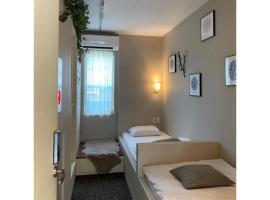 The Wardrobe Hostel Roppongi - Vacation STAY 93662, hotel near Roppongi Hills, Tokyo