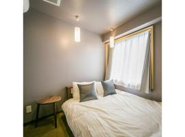 The Wardrobe Hostel FOREST Shimokitazawa - Vacation STAY 93679, hotel in Tokyo
